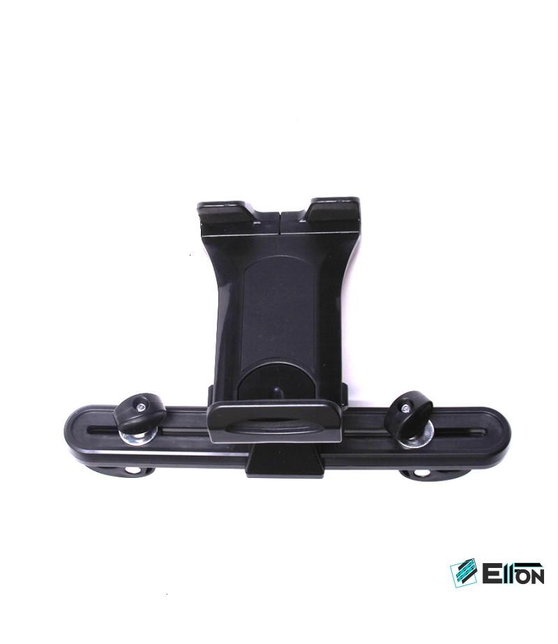 KFZ-Tablethalterung für Kopfstützen von 10-21 cm, Art.:000021