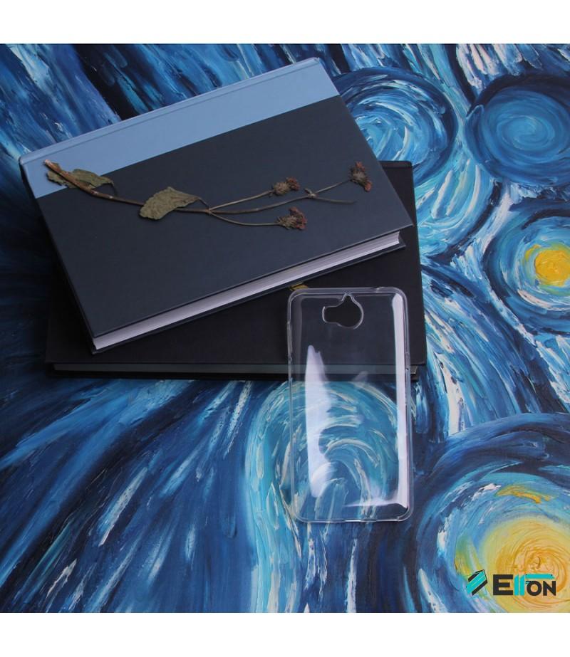 Ultradünne Hülle 1,1mm für Huawei Y5 2017, Art.:000001/2