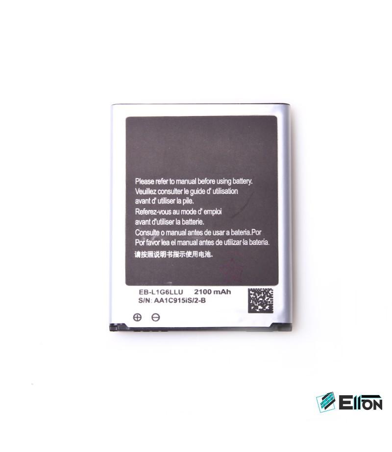 Doolike Premium Akku für Samsung Galaxy S3, Art.:000465