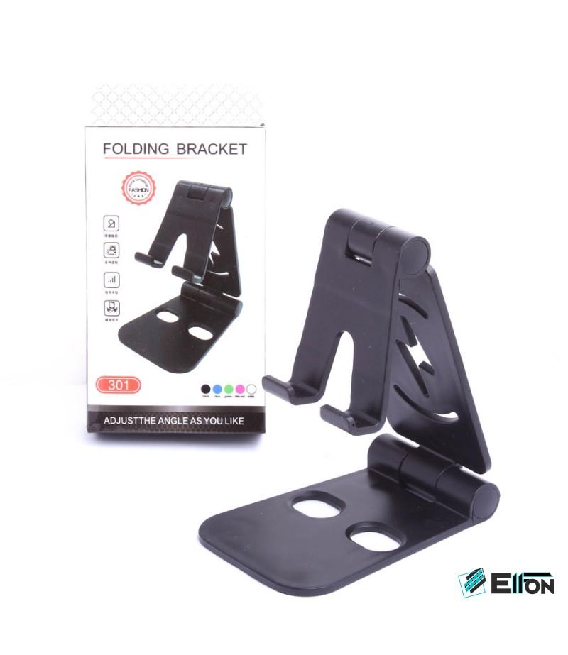 Folding Phone Stand, Art.:000683