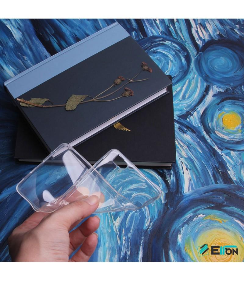 Ultradünne Hülle 1mm für Huawei P8 Lite, Art.:000001/2