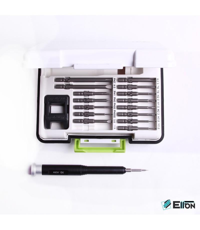 NO.18204 18in1 Multi-Purpose Precision Screwdriver, art:000606