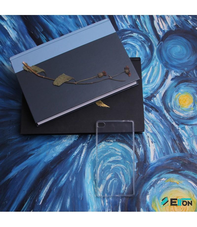 Ultradünne Hülle 1mm für Huawei P8, Art.:000001/2