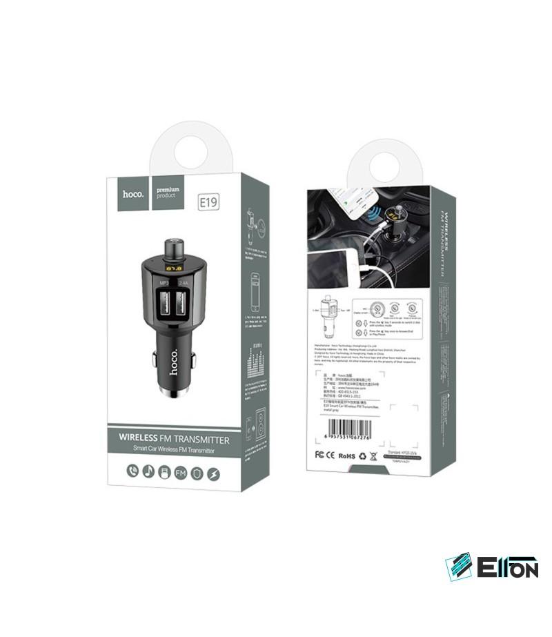 Hoco E19 Smart Car Wireless FM transmitter, Art.:000730
