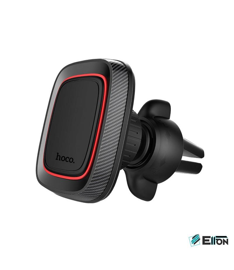 KFZ-Handyhalterung Hoco CA23 Magnetic Air Outlet Holder , Art.:000652