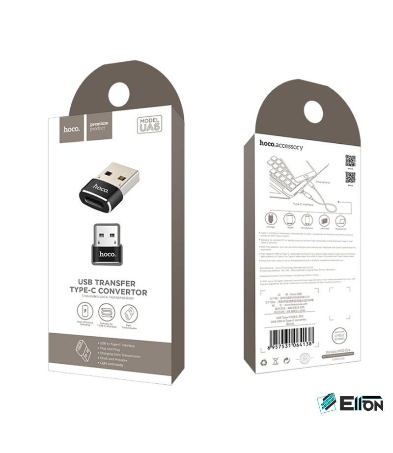 Hoco UA6 USB to Type-C Converter, Art.:000490
