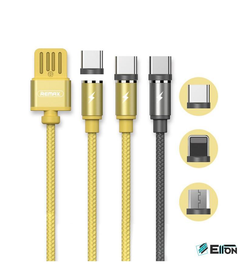 Remax RC-095i Gravity Series Data Cable (Lightn.), Art.:000443