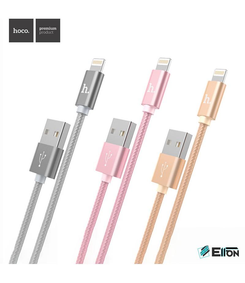 Hoco X2 Geflochten Lightn. Kabel 1m, Art.:000402