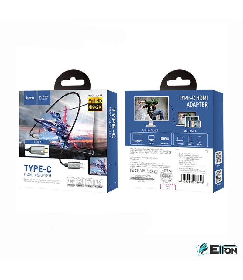 Hoco UA13 Typ-C HDMI Cabel Adapter 1.8m, Art.:000405