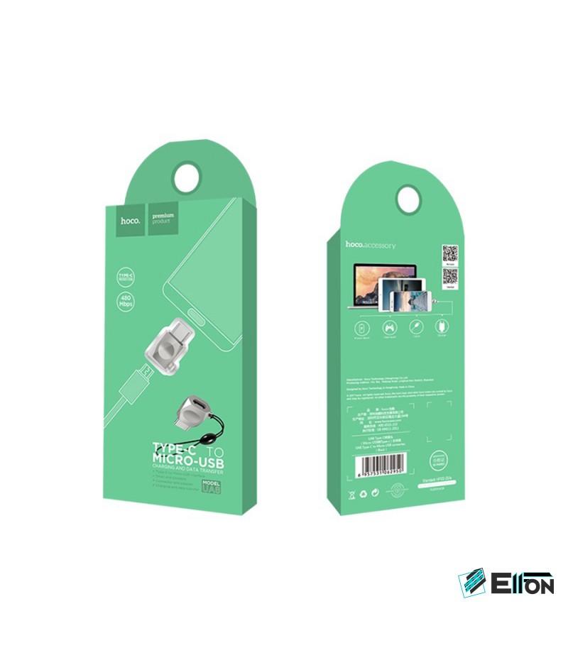 Hoco UA8 Typ-C Adapter (Micro USB to Typ-C), Art.:000481