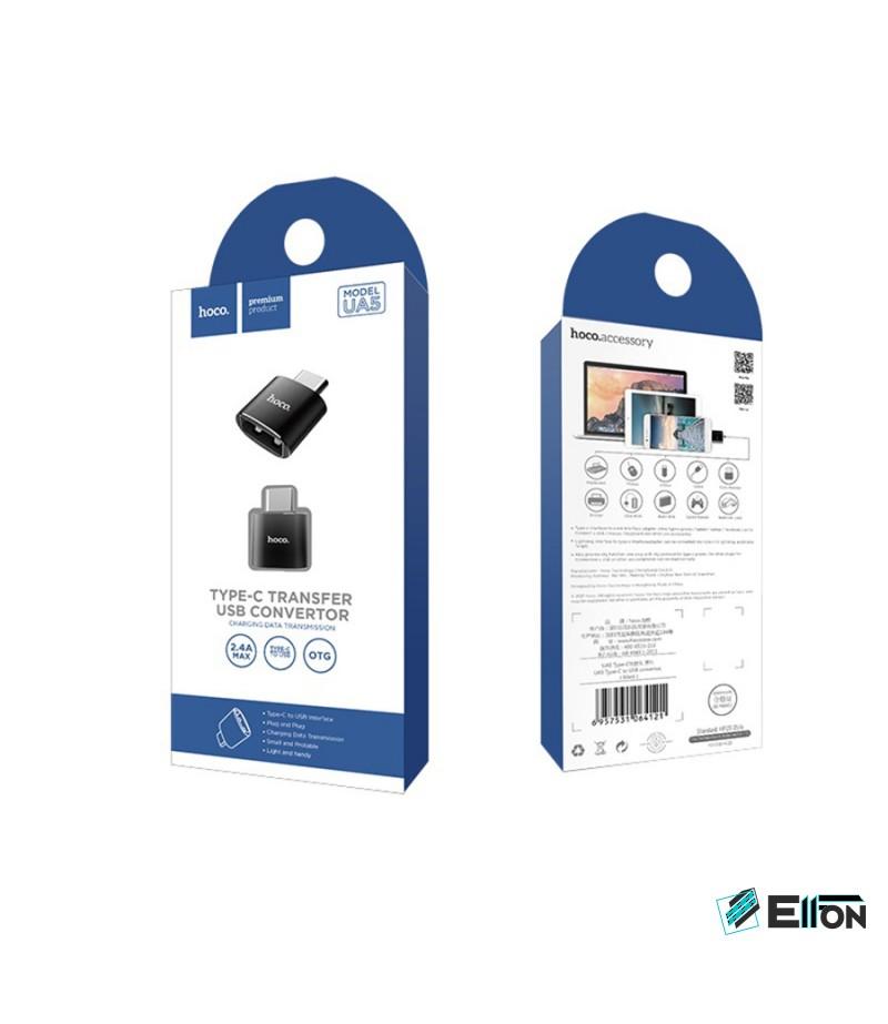 Hoco UA5 Type-C to USB Converter, Art.:000484